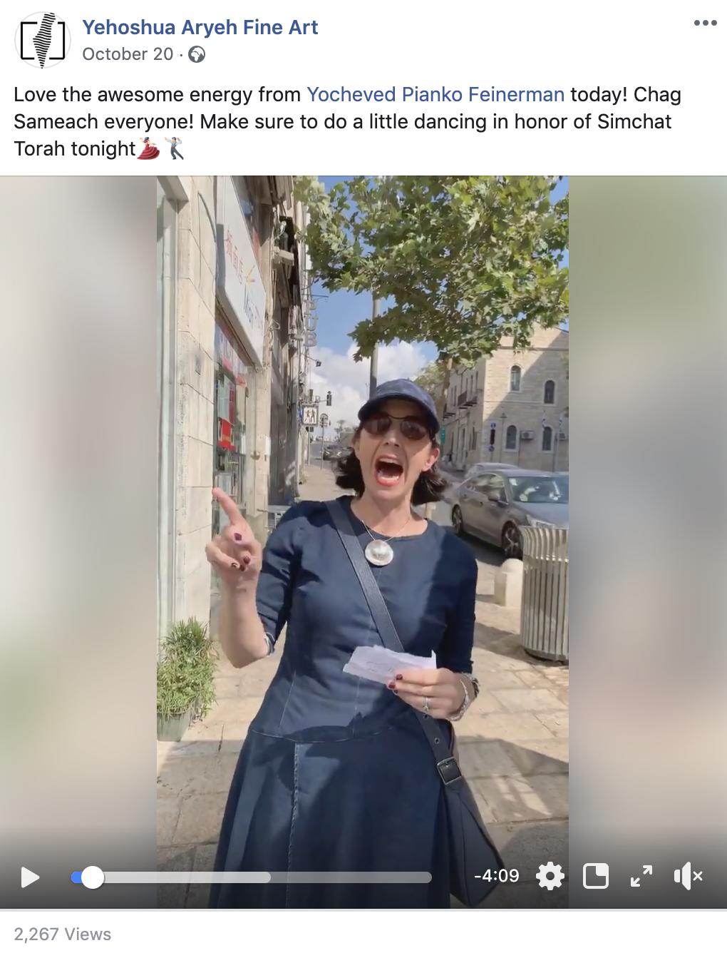 [WATCH] Yehoshua Aryeh Fine Art Facebook Live Video