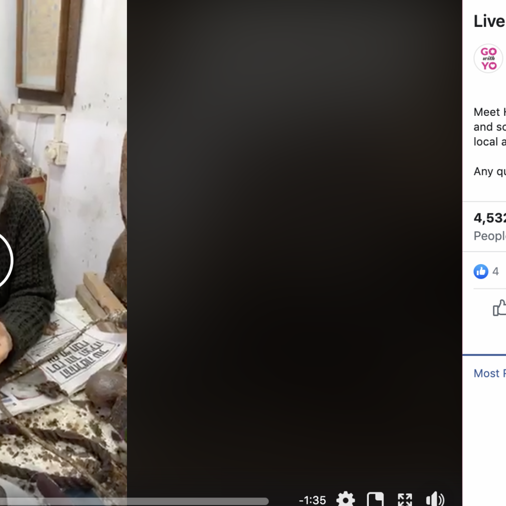 Facebook Live with Ruth Bloch
