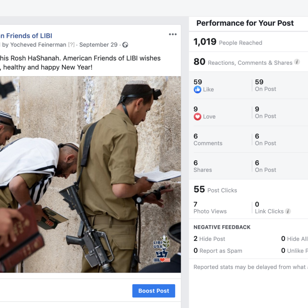 LIBI Facebook Post September 29