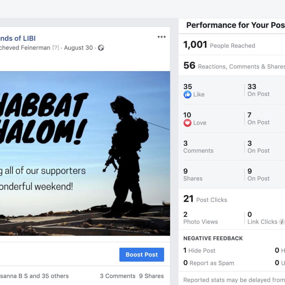 LIBI Facebook Post August 29