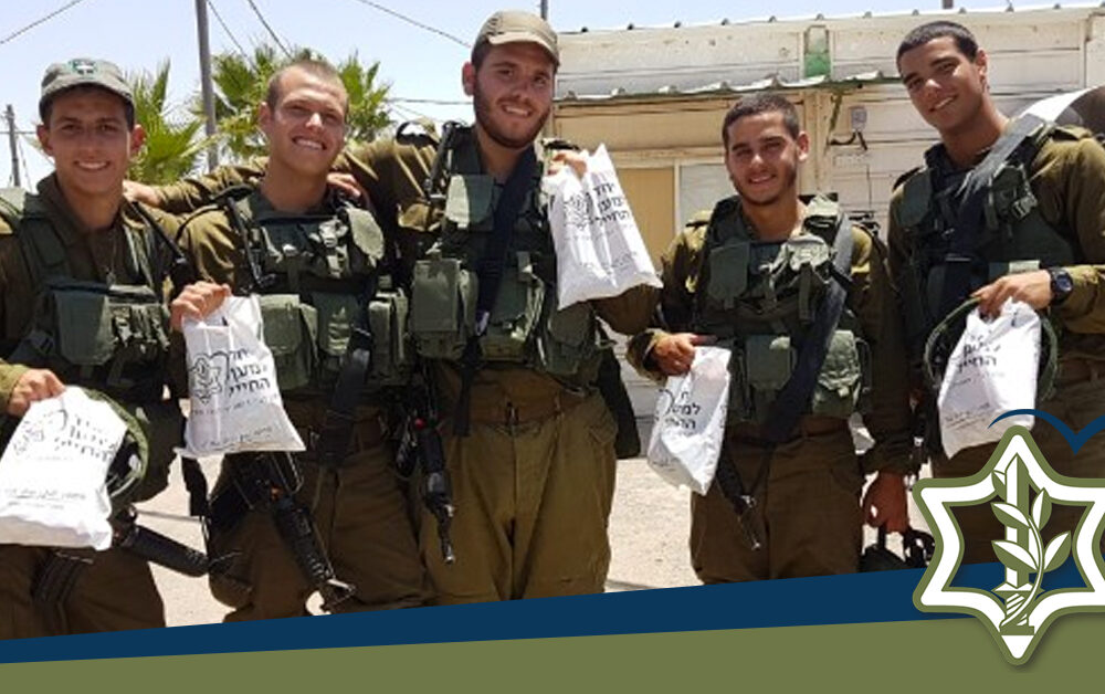 [WATCH] The IDF Soldiers are Thankful for your Support